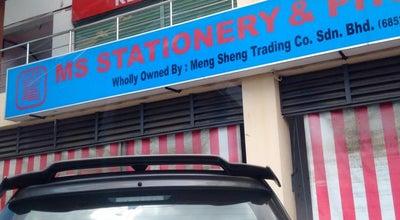Photo of Bookstore MS Stationary & Photostate at Kabota Square, Tawau, Malaysia