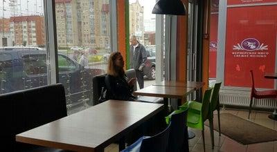 Photo of Burger Joint Max's Burger at Russia
