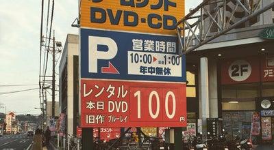 Photo of Bookstore フタバ図書広店 at 広中町1-9, 呉市 737-0131, Japan