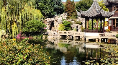 Photo of Botanical Garden Lan Su Chinese Garden at 239 Nw Everett Street, Portland, OR 97209, United States