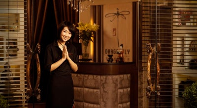 Photo of Massage Dragonfly @ Xinle | 悠庭保健会所 at 206 Xinle Rd., Shanghai, Sh 200031, China