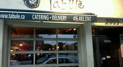 Photo of Middle Eastern Restaurant Tabule Middle Eastern Cuisine at 2009 Yonge St, Toronto M4S 1Z8, Canada