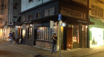 Photo of Cafe Unar Coffee Company at 4 Second Ln, Tai Hang, Hong Kong