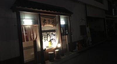 Photo of Spa 米子湯 at 明治町213, 米子市 683-0053, Japan