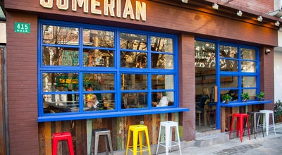 Photo of Coffee Shop Sumerian Coffee at 415 Shaanxi Bei Lu, Shanghai, China