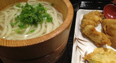 Photo of Ramen / Noodle House Marugame Seimen at Shop 609, 6/f, Isquare, 63 Nathan Rd, Tsim Sha Tsui, Hong Kong