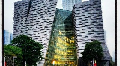 Photo of Library 广州图书馆 Guangzhou Library at 珠江东路4号, Guangzhou, Gu 510623, China
