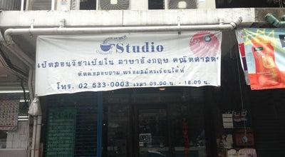 Photo of Music School Melody Cafe & Studio at Rama 4 Road, Bang Rak, Thailand