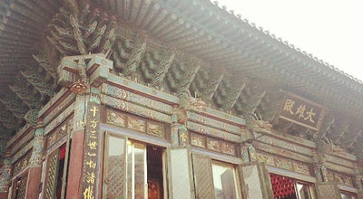 Photo of Monument / Landmark Bongeunsa Temple at 강남구 삼성동 73, Seoul 135-090, South Korea