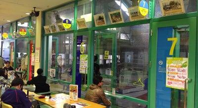 Photo of Arcade ファミリードーム 北町店 at 北町1-3-20, 山形市 990-0821, Japan