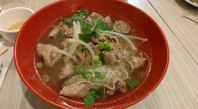 Photo of Vietnamese Restaurant Anh Dao Restaurant at 383 Spadina Ave, Toronto M5T 2G6, Canada