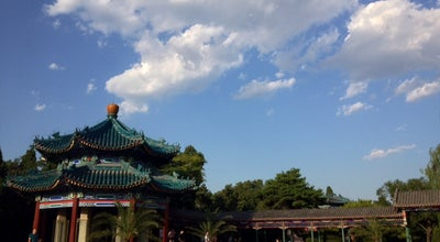 Photo of Park 中山公园 Zhongshan Park at West Chang'an St, Beijing, Be, China