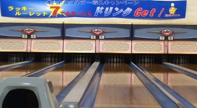 Photo of Bowling Alley 藤岡ボウル at Japan