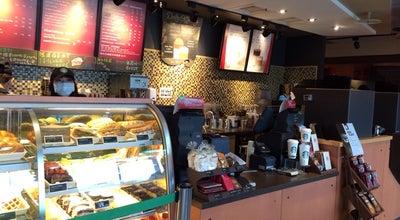 Photo of Coffee Shop Starbucks at 桃園市中壢區高鐵北路一段6號, 桃園縣 320, Taiwan