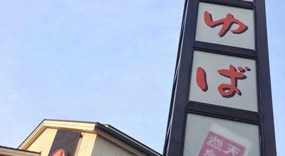 Photo of Spa 源気温泉 八尾おゆば at 柏村町2-65-1, 八尾市 581-0022, Japan