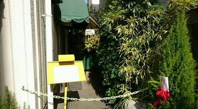 Photo of Korean Restaurant 韓国(焼肉)家庭料理 ハンラサン at 木場6-10-16, 江東区 235-0033, Japan