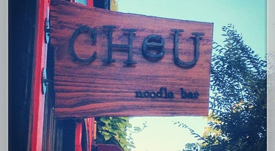 Photo of Restaurant Cheu Noodle Bar at 255 S 10th St, Philadelphia, PA 19107, United States