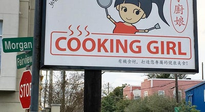 Photo of Chinese Restaurant Cooking Girl at 315 Fairview St, Houston, TX 77006, United States