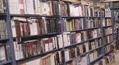 Photo of Bookstore Дирижабль at Ул. Большая Покровская, 46, Нижний Новгород 603000, Russia