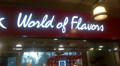 Photo of Gourmet Shop McCormick World Of Flavors at 301 Light St, Baltimore, MD 21202, United States