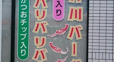Photo of Arcade アップル グランリバー大井川店 at 下江留1327, 焼津市 421-0218, Japan