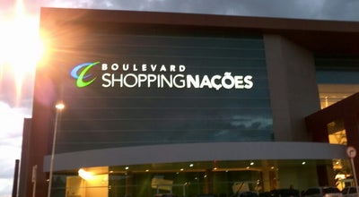 Photo of Tourist Attraction Boulevard Shopping Nacoes at Rua Marcondes Salgado, 1139, Bauru 17010-040, Brazil