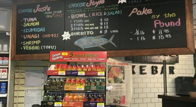 Photo of Restaurant 45th Stop N Shop & Poke Bar at 2323 N 45th St, Seattle, WA 98103, United States