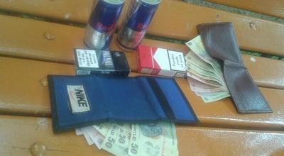 Photo of Casino Public Bet at Nicolae Balcescu, Giurgiu, Romania