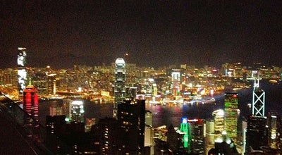 Photo of Mountain Victoria Peak 太平山 at Peak Rd, The Peak, Hong Kong