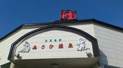 Photo of Spa あさひ温泉 at 富田3丁目16-50, 青森市 038-0004, Japan