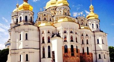 Photo of Church Києво-Печерська Лавра / The Kyiv Pechersk Lavra at Вул. Лаврська, 15, Kyiv 01061, Ukraine