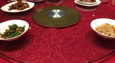 Photo of Chinese Restaurant 金鼎轩 Jin Ding Xuan at 15 Tuanjiehu S Rd, Beijing, Be, China