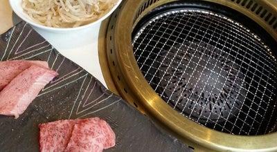 Photo of BBQ Joint 牛国屋 ふじみ野店 at 亀久保3-1-5, ふじみ野市, Japan