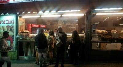 Photo of Bakery מאפיית הטאבון at אלנבי 130, תל אביב, Israel