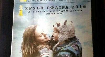 Photo of Movie Theater gazARTE Cinema at Βουτάδων 32-34, Αθήνα 118 54, Greece