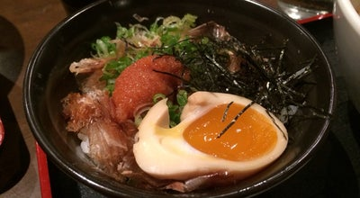 Photo of Asian Restaurant Ramen Isshin at 421 College St, Toronto M5T 1T1, Canada
