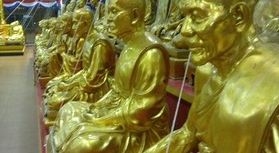 Photo of Arcade วิหารธรรม สุขสวัสดิ์ 78 at Thailand