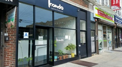 Photo of Japanese Restaurant Kondo at 2913 Broadway, Queens, NY 11106, United States