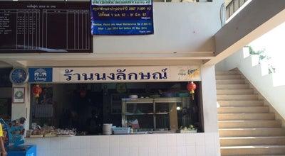 Photo of Golf Course Clubhouse Jiraprawat at Nakhonsawan 60000, Thailand