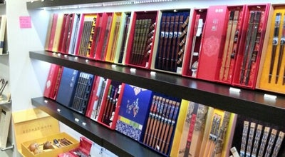 Photo of Arts and Crafts Store Yunhong Chopsticks Shop at 53 Mott St, New York, NY 10013, United States