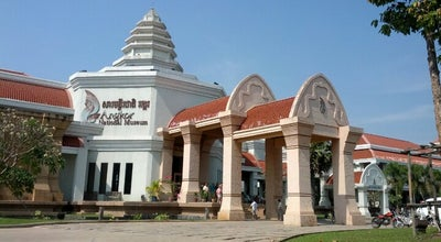 Photo of Tourist Attraction Angkor National Museum at 968 Vithei Charles De Gaulle Blvd, Siem Reap, Cambodia