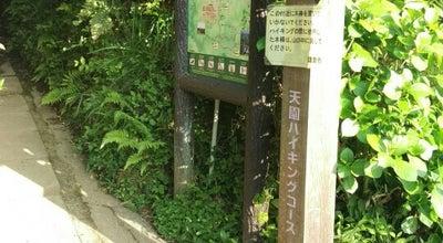 Photo of Trail 瑞泉寺入口 - 天園 TENEN ハイキングコース at 二階堂, 鎌倉市 248-0002, Japan