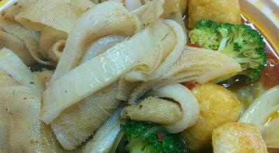 Photo of Chinese Restaurant Chengdu Heaven at 4128 Main St, Flushing, NY 11355, United States