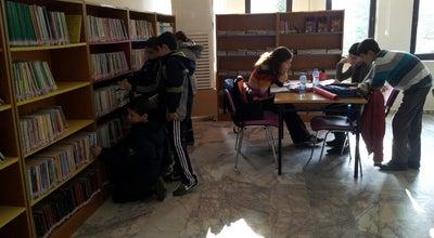 Photo of Library Çine Halk Kütüphanesi at Turkey