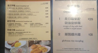Photo of Asian Restaurant Maxim's Hong Kong Day 美心香港地 at Shop B03b, B1/f, Park Central, 9 Tong Tak St, Tseung Kwan O, Hong Kong