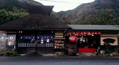 Photo of Tea Room お食事処 みのや at 後田イ78-3, Tsuwano Chō 699-5605, Japan