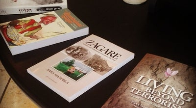 Photo of Bookstore Gefen Publishing House at Hatsvi 6, Jerusalem 94386, Israel
