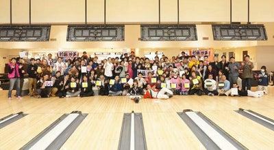 Photo of Bowling Alley ボウルアロー 八尾店 at 天王寺屋2, 八尾市, Japan