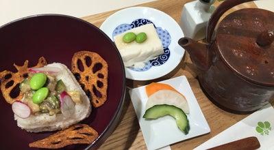 Photo of Japanese Restaurant Kosyuen at 258 Rue Saint Honore, Paris 75001, France