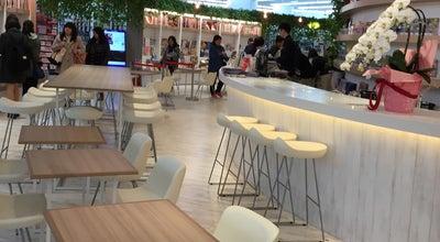 Photo of Bookstore 明文堂書店 イオンレイクタウン越谷店 at レイクタウン4-2-2, 越谷市 343-0828, Japan